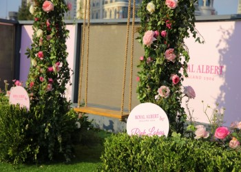 "Royal Albert ""Pink Lohas""粉色乐活午茶派对"