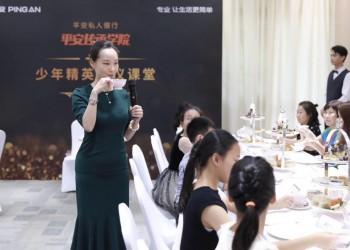 2019.8.22-8.23 佛山平安传承学院少年精英礼仪课堂