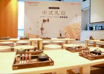 2019.12.28-29 深圳平安传承学员中式礼仪浸润课堂