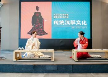 广州平安传承学院中式礼仪浸润课堂