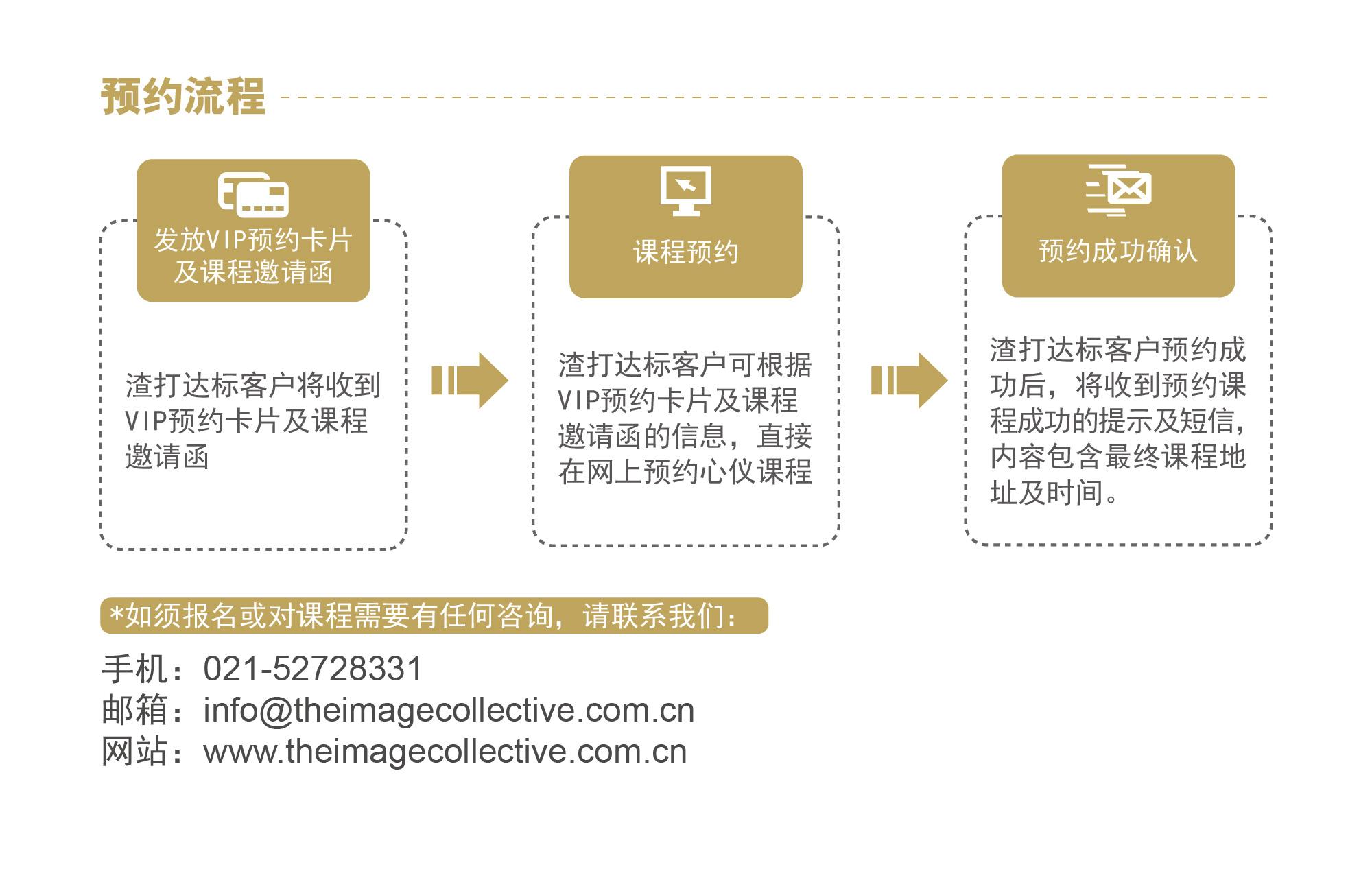 网页图片10(1)