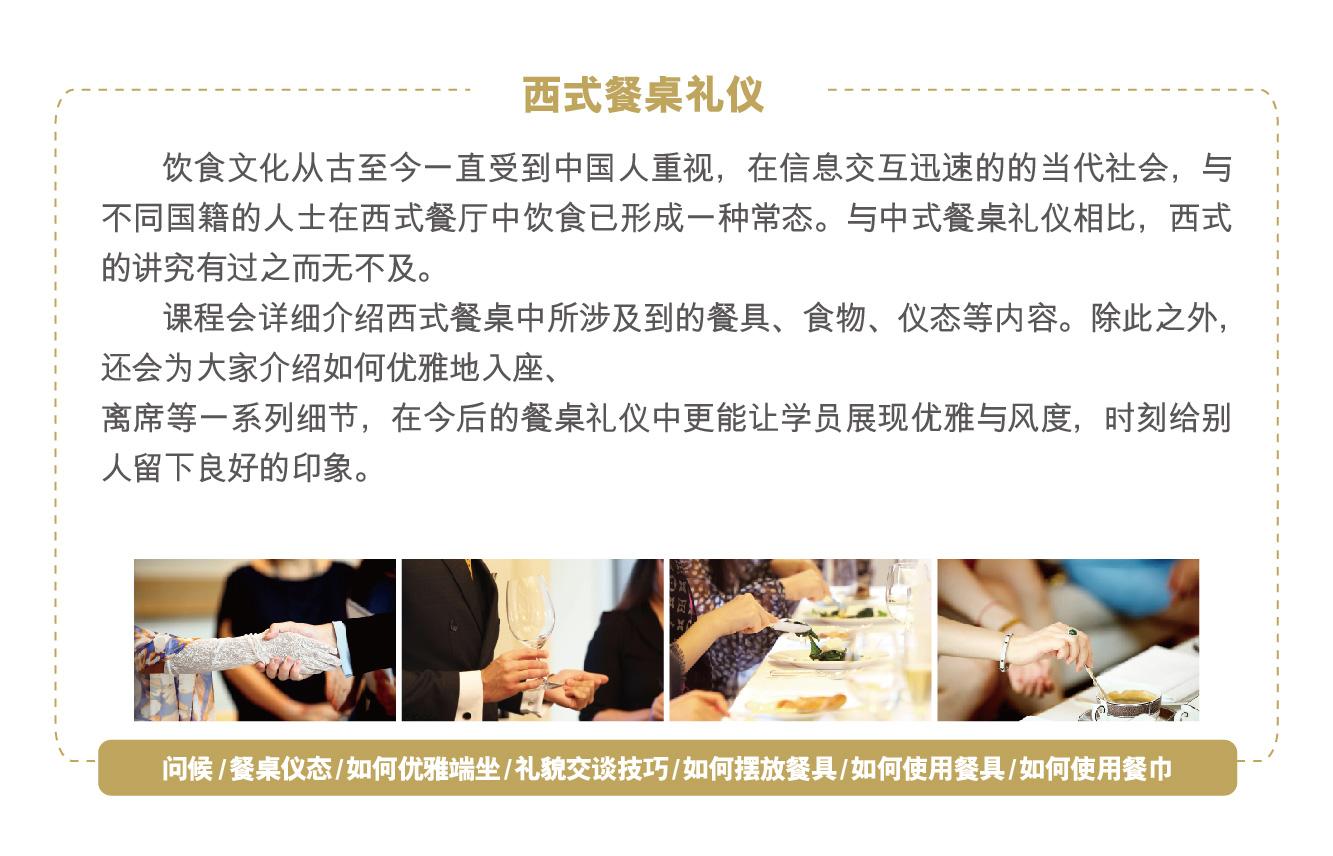 网页图片4